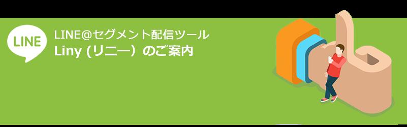 lineLiny_small.fw_